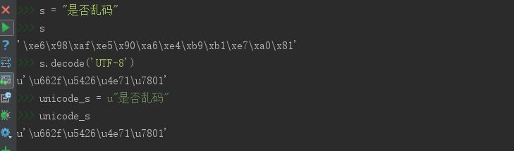python-code-u