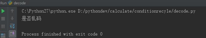 python-code-utf8-pycharm