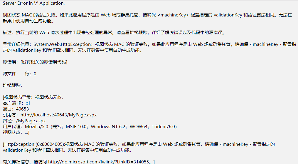 windows-mac-error
